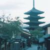 誰も居ない古都・京都