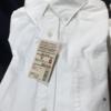 白シャツはそろそろ無印良品が最強かな? 新しい形のシャツが出た!?大学生でも社会人でも着れるおすすめ【メンズファッション】