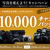 Panasonic G9pro購入待ちの私が、Canon EOS Rも気になっている理由は『プリントの相性の良さ』