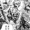 アニメ化決定‼︎今人気の地獄楽を全巻読んでみた感想【漫画レビュー】