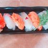 寿司の新たな可能性を模索してみた