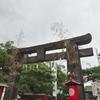 鳩がいっぱい筥崎宮