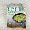 本場・韓国の味を冷食で【業務スーパー】野菜たっぷりチヂミ