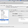 EasyTether + インターネット共有 (Mac) + Keynote Remote
