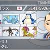 【剣盾S5シングル使用構築】おはぎもんパ