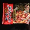 「蒙古タンメン中本 汁なし麻辛麺」が遊びのない辛さでした