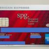 《2019年6月最新》陸マイラー最強のクレジットカード「SPGアメックス」の魅力!39,000ポイントを簡単にゲットするには