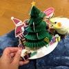 ☆メリークリスマス☆ インコズがいるだけで幸せな飼い主です。