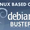 Debian 10「Buster」インストール その2