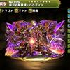 【パズドラ】獄刃の龍機神バルディンの入手方法やスキル上げ、使い道情報!