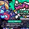 ジュピターの完全新作!Switchでゾンビ×お仕事アクション『ワーキングゾンビーズ』が発表!