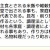 Firefox - DirectWrite + Stylish で MacType 風フォント表示にしてみる