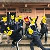 2019/2/27~28 こがね合宿