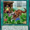 セレブ副社長考察!【遊戯王デュエルリンクス】【Yu-Gi-Oh!Duel Links】