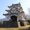 西南周遊フリーきっぷ使用で高知・愛媛旅行 Part3:宇和島城と樺崎砲台