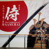 福岡に行ってきました・その1 福岡市博物館と、屋台