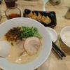 美味しい博多ラーメンが茅ケ崎でも食べられます。一風堂
