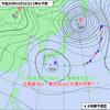2つの低気圧が合流して爆弾低気圧に!?2日6時までに北海道70㎝・東北50㎝の降雪予想!!