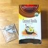 バニラ、キャラメルなどスウィーツ系フレーバーのお茶で美味しかったもの!@iHerb
