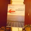 Trina Solar社のセミナー