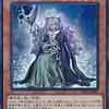 魔法・罠回収に役立つ《幻妖フルドラ》の強さと価格・値段【遊戯王 環境】