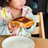 ご家庭で名古屋名物「小倉トースト」を毎朝楽しむ方法