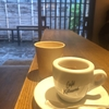 30分で出来る!表参道〜渋谷の贅沢カフェ巡り!