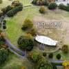 【紅葉】4K Happy Drone Japan 空撮 ドローン『秋の笑顔』