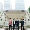 エレファントカシマシ「日比谷野外大音楽堂 2020」& 宮本浩次「JAPAN JAM 2021」セットリスト