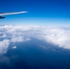 特典航空券を利用して沖縄に行くなら、海外を経由したほうがお得!実例をもとに紹介します。
