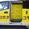 ロボネコヤマト自動運転配送・コンビニセルフレジ、続々投入される自動化で生活はどう変わるのか?