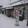 なんくる食堂 / 札幌市白石区東札幌5条2丁目