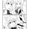 にゃんこレ級漫画 「グルーミング」