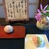 追記※今週(4/12〜17)の季節の和菓子