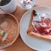 朝ご飯:甘い朝ご飯の時の栄養調整に。簡単具だくさんコンソメスープ