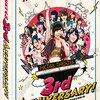 HKT48 4周年記念特別公演 DVD&BD発売