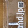 iPhone 7用のケースが届きました