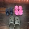 【子連れにお勧め】千葉県の龍宮城 ホテル三日月