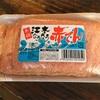 島根県浜田の名物!江木なうなう赤てんが超絶美味い。