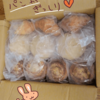 菓匠もりんのパン6種セットをお取り寄せした感想