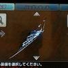 【MHXX】バルファルク全武器の性能一覧まとめ/銀翼の大剣、銀翼刀など【モンハンダブルクロス攻略】