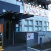 月会費不要・500円以下で使える激安ジム!東京都運営の公共施設・東京武道館|ワンコイントレーニング