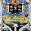 ジェイビー「CR フィーバークィーン 2018」の筐体&ウェブサイト&情報
