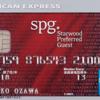 ハワイ留学の費用が節約できるクレジットカードランキング!(社会人)