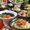 【オススメ5店】経堂・千歳船橋(東京)にある沖縄料理が人気のお店