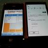 Windows Phone応援レポート171・Lumia 820とb-mobile 4Gにてインターネット共有