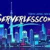 Serverlessconf Tokyo '17 を開催します