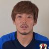リオ五輪、サッカー日本代表、藤春廣輝のオウンゴールから考える日本人がサッカーに賭ける情熱とは?
