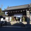 御香宮神社(ごこうのみやじんじゃ)② 本殿、御香水など