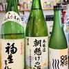 今週の日本酒♪( ´▽`)